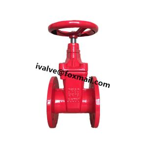 China Resilient Seated DIN F4 Cast Iron Gate Valve on sale