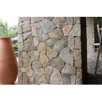China Sesame Yellow Granite Random Flagstone Crazy Stone Irregular Flagstone Landscaping Stones on sale