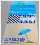toalla de playa modificada para requisitos particulares