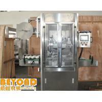 SLM-100, SLM-350, Automatic Shrink Sleeve PET, OPS, PVC Bottle Labeling Machines
