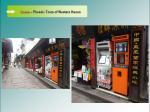 Ciudad de Phoenix de Hunan occidental