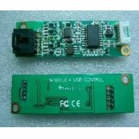 Four-wire USB resistive touch screen controller