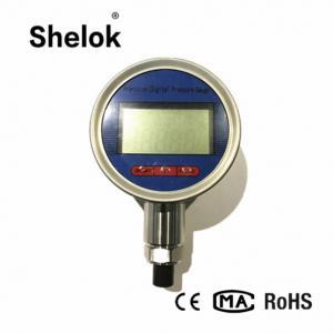 China Ammonia fuel steam 4-20ma hart digital pressure gauge manometer on sale
