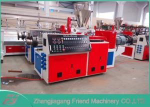 China Simple Operation Plastic Extruder Machine Conical Twin Screw Extruder on sale