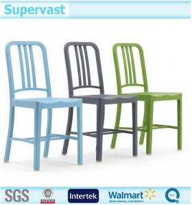 China Colorful Plastic Outdoor Patio Chairs , Modern Plastic Armless Chairs on sale