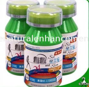 China Green Bottle Version Natural Beauty Slim Herbal Soft Gel / slimming capsules on sale