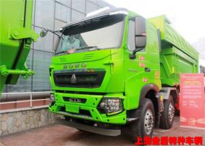 China 380hp Special Vehicles 2 Tires 31 Ton HOWO 8x4 Dump Heavy Truck 100km/H on sale