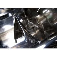 Plow Type Powder Ploughshear Mixer With High Shear Agitator / Fast Speed Chopper