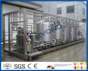 China PLC Control Industrial Yogurt Making Machine For Yogurt Manufacturing Process on sale