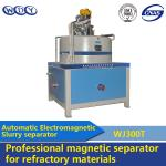 Durable Slurry Wet Magnetic Separator Diagram 380v Easy To Operate