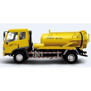 China Suction Sewer Cleaning Truck, Sewage suction truck,Vacuum suction truck,Sewage suction vehicle,suction sewage truck on sale