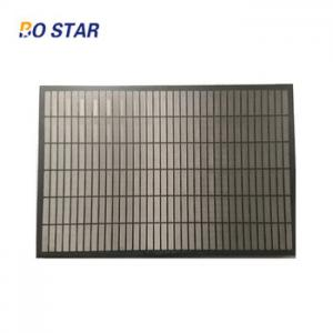 China Oil Drilling Vibrator Shaker Composite Screen for Solid Control Equipments on sale