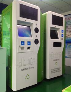 Reverse Vending Machine For Recycle Used Pet Bottles
