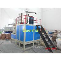 Plastic Mixer Machine With Heat / Cooling Function Plastic Processing Machinery