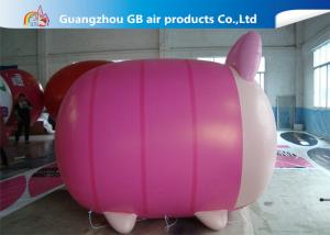 China Big Advertising Animal Shape Inflatable Helium Balloons For Floating In Air on sale
