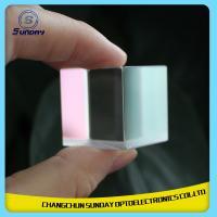 Optical Glass Beam Splitter Cube 400-700nm 25.4mm