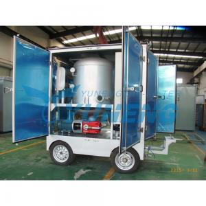 China China Manufacturer Double Stage Transformer Oil Purification Plant for High Voltage on sale
