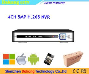 China Network Video Recorder NVR , 4 Channel H.264 Digital Video Recorder on sale