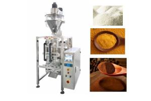 China Automatic Coffee / Chili / Milk Powder Packing Machine, Accuracy is ±0.2-1% on sale