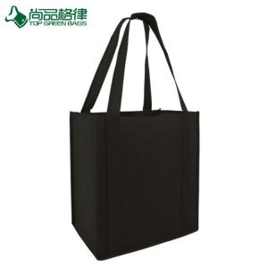China Promotional Cheap Eco-Friendly Non Woven Bag/Promotion Cheap PP Non Woven Fabric Carrier Custom Shopping Bags on sale