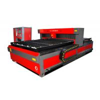HECY2513C YAG CNC Laser Metal Cutting Machine 380V 50HZ For Plate / Pipe