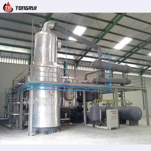 China TONGRUI Brand 80%-85% Yield Base Oil Oil Refinery Machine for Sale on sale