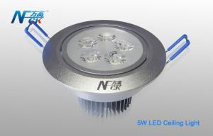 China High Efficiency 5W High Power LED Ceiling Light Recessed Lighting For Airport on sale