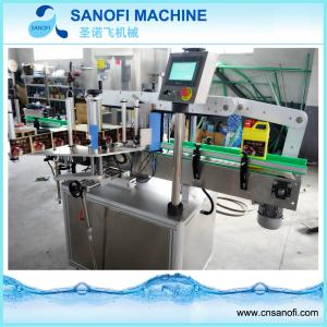 China Automatic double sides adhesive sticker labeling machine for pet, glass round and flat bottle on sale