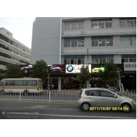 HD P20 Outdoor Full Color Led Display , IP65 Led Video Wall Screen
