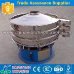 Xinxiang Hongyuan food processing coffee xxnx hot vibrating screen machine