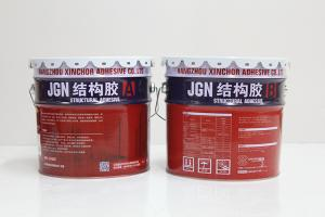 China External Steel Bonding Epoxy Low Moisture Sensitivity Modified Stable Mechanical Properties on sale
