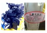 Fast Speed Euro1 240HP Dongfeng diesel cummins engine 6CTA8.3-C240 For Construction Machine