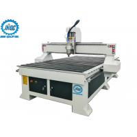China CNC Wood Carving Router Machine For Wood Furniture Tables Chairs Doors on sale