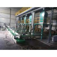 400bags/hour  Corn/Wheat/Bean/Malt/Soybean Meal Bagging Machine