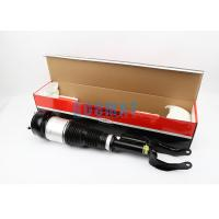 GUOMAT Suspension Air Spring A1663206713 For 2012 - 2018 Mercedes - Benz ML - Class W166