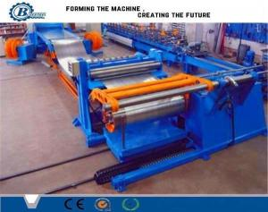 China High Precision Small Sheet Metal Slitter Machine 0.3 - 0.7mm Approved CE on sale