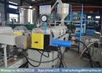 Plástico Waste a rendimento elevado que recicla a máquina 80~130kg/H da peletização