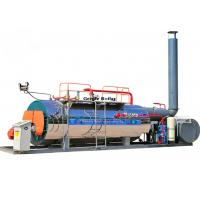 150hp Horizontal Type Oil / Gas Fired Industrial Steam Boilers For Building Materials Factory