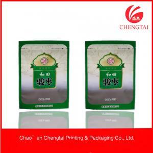China a Três-camada laminou o saco de plástico selado da folha de alumínio para o empacotamento de alimento on sale