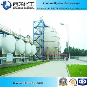 China ISO Tank  Propene Propylene R1270 on sale