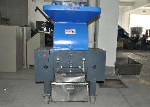 China Pure Copper Plastic Crusher Machine High Power Motor Fragmentation Power 100-250 Kg/H on sale