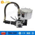 China High Quality KZ-32 Automatic Pneumatic Combination Steel Strapping Tool wholesale