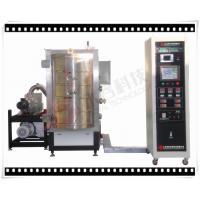 China High Performance Vacuum Metal Deposition Equipment CsI vacuum metallizer by Thermal Crucible on sale