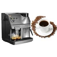 China Automatic Coffee Machine on sale
