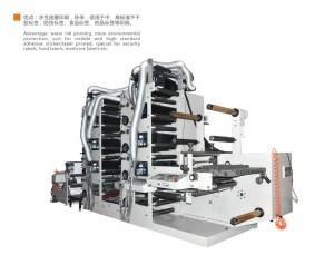 China 8 Colors Label High Speed Flexo Printing Machine 85 M/Min Working Speed supplier