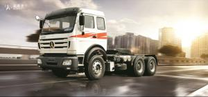 China Right Hand Drive 6x4 Tractor Trailer Truck 380hp For Cargo Delivery BEIBEN Brand on sale