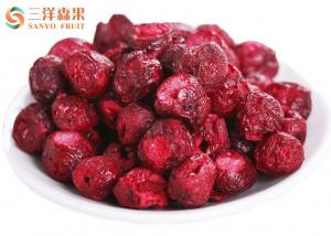 China Excellent Quality Professional Freeze Dried Cherry With Pure Natural Taste on sale