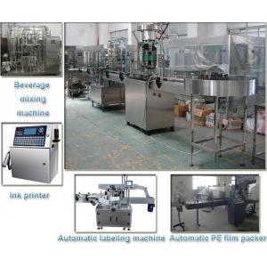 China 300ml-1250ml glass bottle beer filling machine/beer filling machine/ on sale