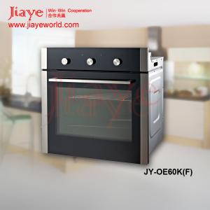 China Single Electric Black & Decker Black 4-slice Toaster Oven JY-OE60K(F) on sale