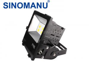 China 200W Cool White LED Flood Light , Energy Efficient  LED Flood Lamps Outdoor on sale